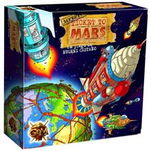 TICKET O MARS